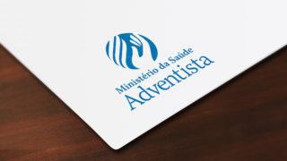 Novo* Logotipo: Ministério da Saúde