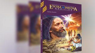 Auxiliar Escola Sabatina 4º Trimestre 2016 – O livro de Jó