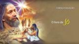 Lição 8: Sangue Inocente – Esboço da lição 4º/tri/2016