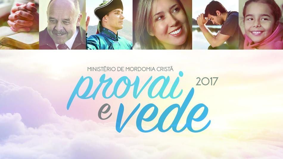 Janeiro — Provai e Vede  2017