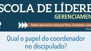Boletim de Gerenciamento PG II – Março/2017