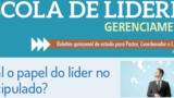 Boletim de Gerenciamento – Abril.01/2017