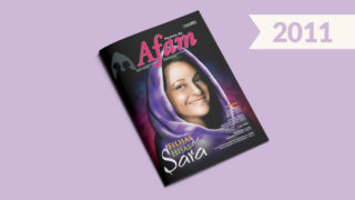 Revista AFAM – 1º Semestre 2011