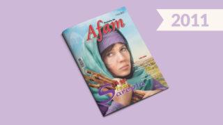 Revista AFAM – 4º Semestre 2011
