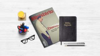 Revista Ministério – 3º Bimestre 2017