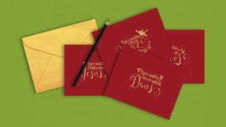 Cartões: Votos de Natal