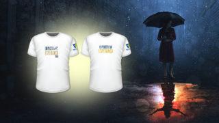 Camiseta: Impacto Esperança 2018