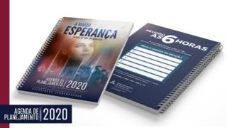 Agenda 2020 – Associação Pernambucana
