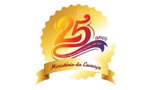 Logo | 25 Anos Ministério da Criança