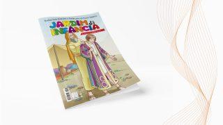 Jardim da Infância (2ºTrim21) | Auxiliar da Escola Sabatina