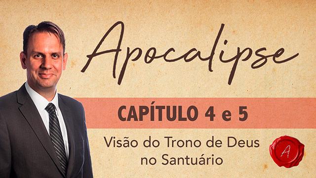 Visão do Trono de Deus no Santuário e Cristo entronizado