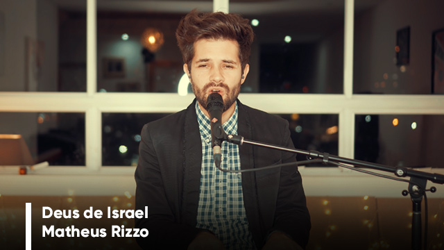 Deus de Israel