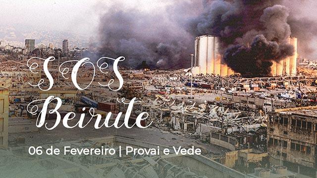 SOS Beirute