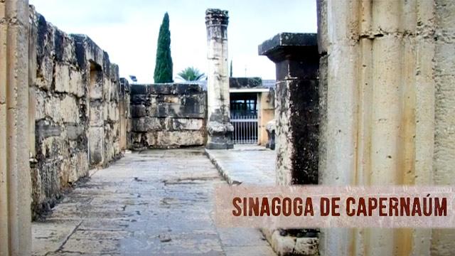 Sinagoga de Capernaúm