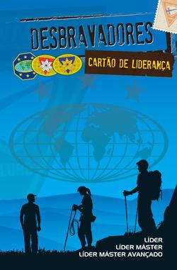 cartao_lider_capa.jpg