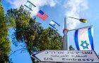 Líder esclareció tema de Israel en las profecías, en vivo