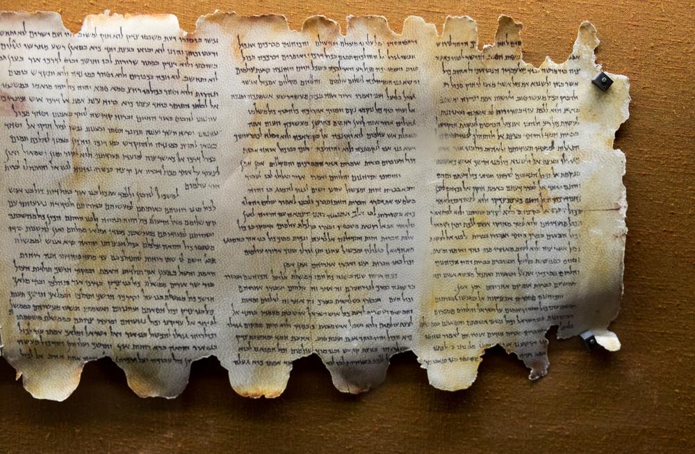 Los Manuscritos encontrados en 1947 cambiaron la comprensión sobre muchos textos de la Biblia. (Foto: Shutterstock)