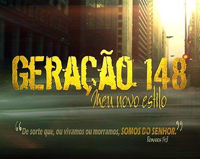 O verso oito de Romanos 14 é a base para o nome do projeto.