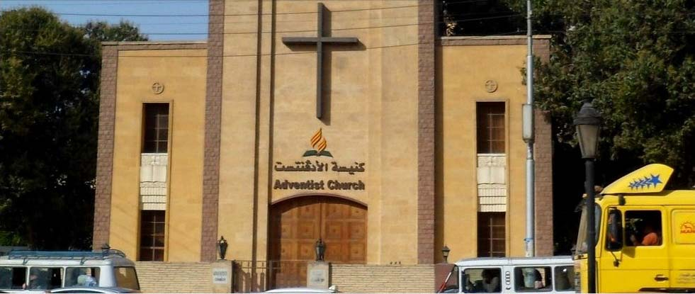 iglesia-adventista-en-egipto