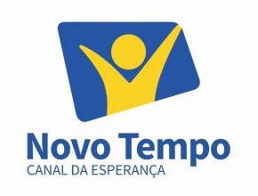 Nova logomarca é a mesma, com adaptações de idiomas, para todo o sistema Hope Channel no planeta