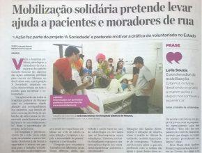 """O jornal """"Diário do Amazonas'' destacou a ação que será promovida no dia 21 de março."""