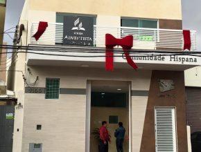 Prédio foi inaugurado na tarde de sábado,12. (Foto/ Rodrigo Silveira)