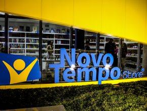 Esta é primeira loja de rua do território da ASP, com a fachada para a calçada, já que as outras lojas são dentro das instituições.