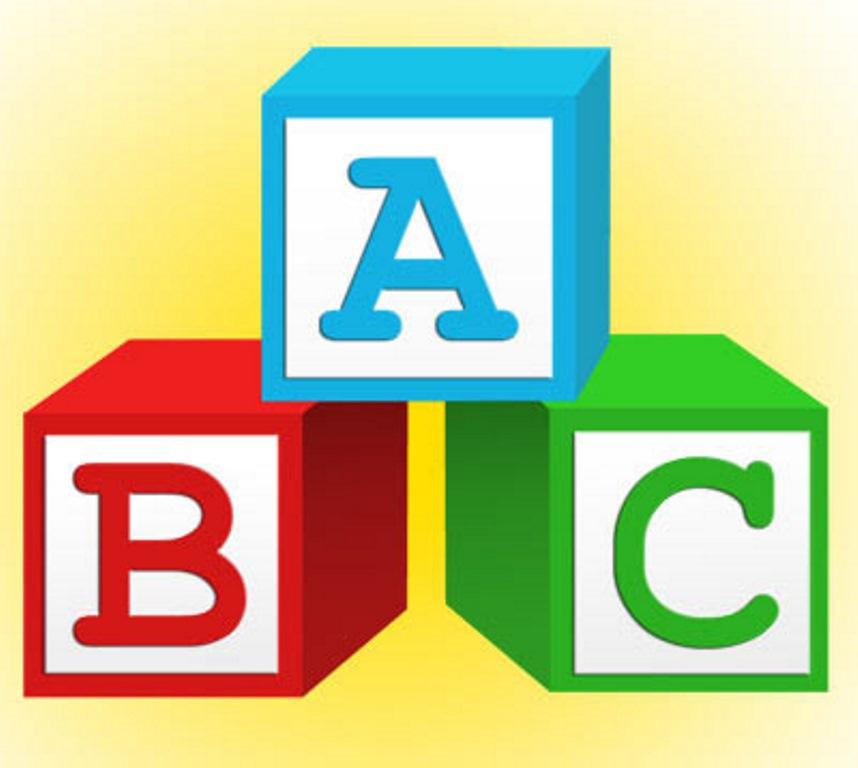 Muitas crianças reconhecem letras e números, mas são incapazes de compreender textos simples