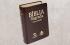 Nova versão da Bíblia é primeira revisão profunda em 60 anos