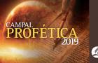 AC lança Campal para estudo dos eventos finais e história da igreja