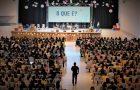 Fórum inédito no Pará reuniu 3 mil pessoas para discutir sobre abuso sexual infantil