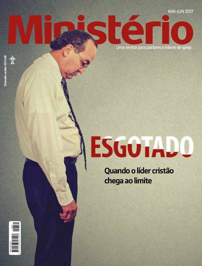 Ministério – 3º bimestre – 2017