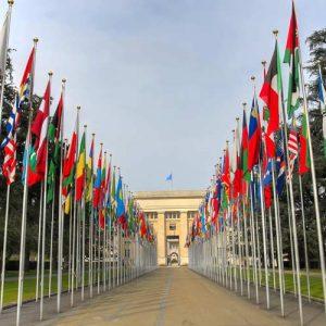 Reuniões da ONU
