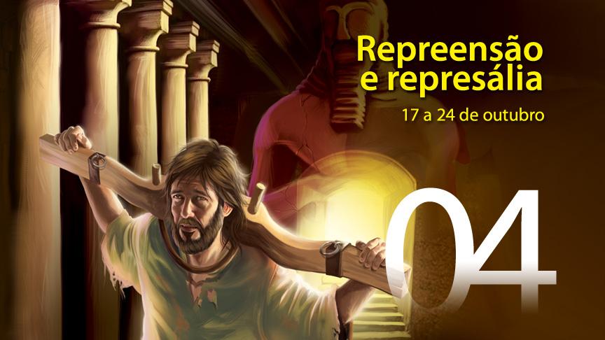 04. Repreensão e represália - 17 a 24 de outubro