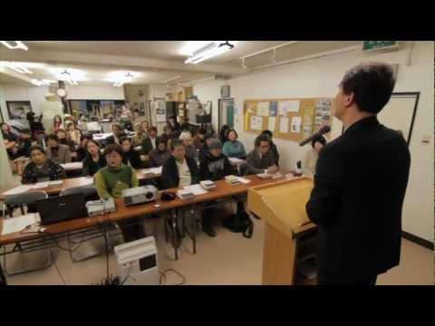 Misión Adventista – Objeto de Oración #Japón