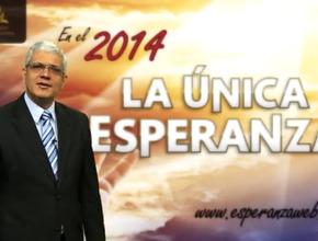 Programa 2014 de la Unión Argentina