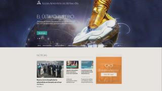 Noticias Adventistas- El Último Imperio- Pr. Rafael Rossi