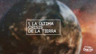 Día 1: La última crisis de la tierra – 10 Días de Oración 2017