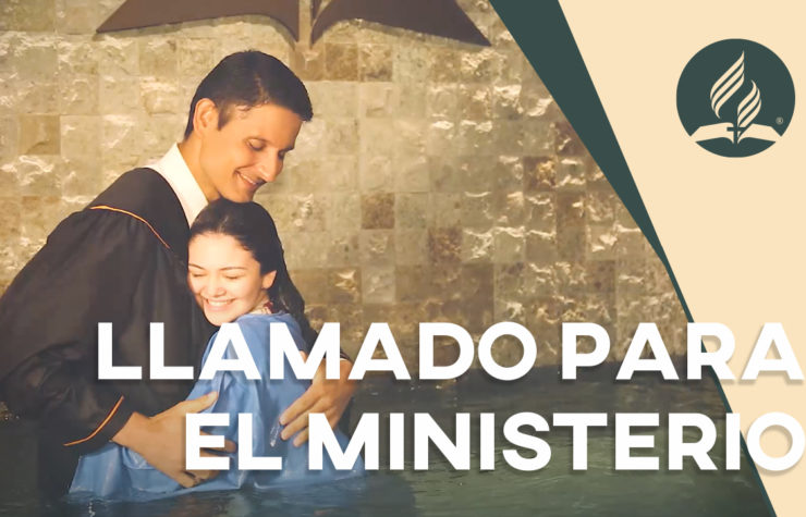 Playlist | Día del Pastor 2019