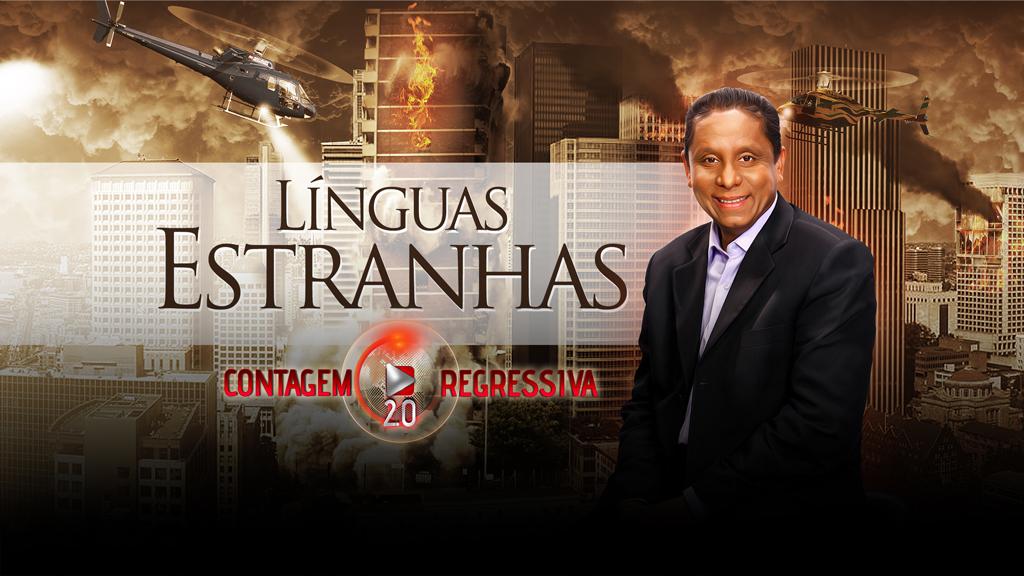 Línguas Estranhas (Contagem Regressiva 2.0)
