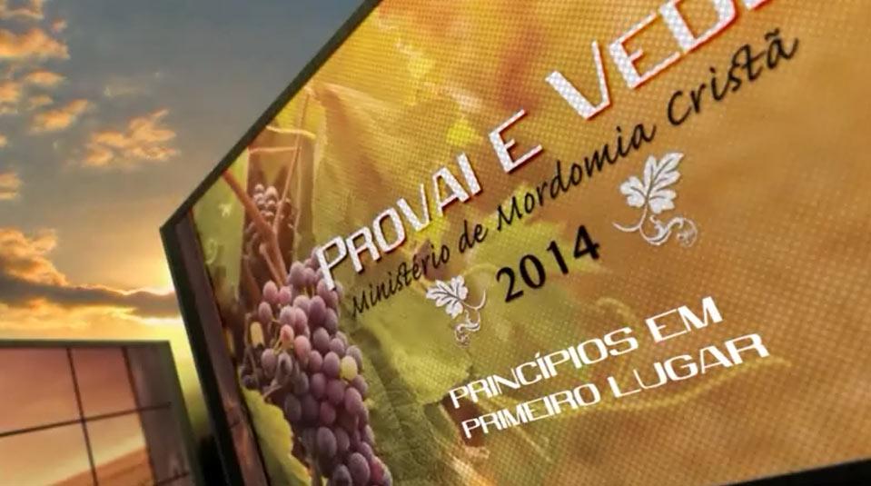 Lançamento Provai e Vede para 2014