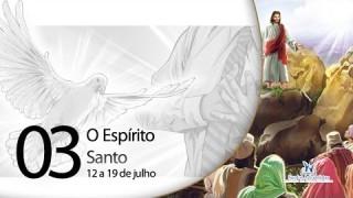 Libras – O Espírito Santo – 12 a 19 de julho