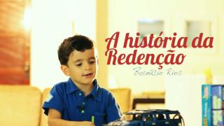 História da Redenção – Benício Rios