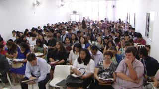 Organização da Comunidade Hispana