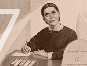 Contrato não Assinado – Centenário de Ellen G. White