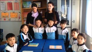Ofertas Missão Mongólia