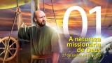 Libras #01. A natureza missionária de Deus – 27 de junho a 4 de julho
