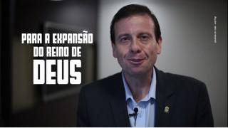 Chamada EMI São José dos Campos – Junho