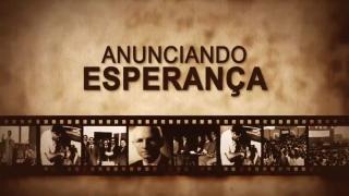 Documentário – 60 anos AMC