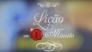 Lição em 1 minuto – Descansando em Cristo
